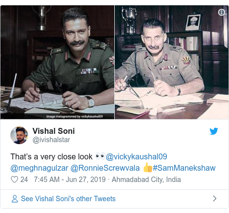 Twitter post by @ivishalstar: That's a very close look 👀@vickykaushal09 @meghnagulzar @RonnieScrewvala 👍#SamManekshaw