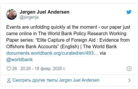 "Twitter пост, автор: @jorgenja: Events are unfolding quickly at the moment - our paper just came online in The World Bank Policy Research Working Paper series  ""Elite Capture of Foreign Aid   Evidence from Offshore Bank Accounts"" (English) 