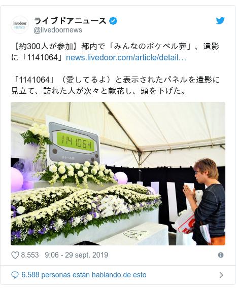 Publicación de Twitter por @livedoornews: 【約300人が参加】都内で「みんなのポケベル葬」、遺影に「1141064」「1141064」(愛してるよ)と表示されたパネルを遺影に見立て、訪れた人が次々と献花し、頭を下げた。