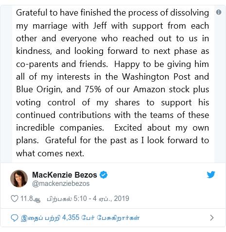 டுவிட்டர் இவரது பதிவு @mackenziebezos: