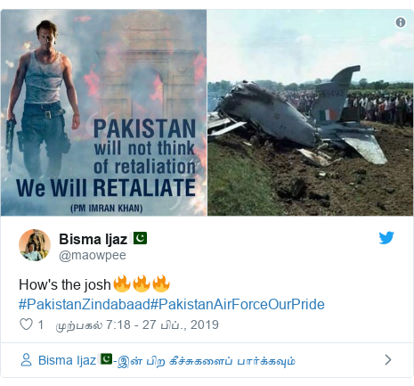 டுவிட்டர் இவரது பதிவு @maowpee: How's the josh🔥🔥🔥#PakistanZindabaad#PakistanAirForceOurPride