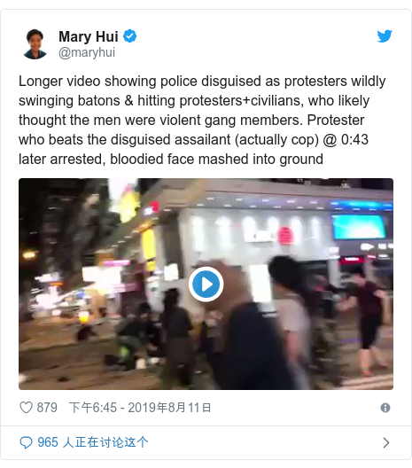 Twitter 用户名 @maryhui: Longer video showing police disguised as protesters wildly swinging batons & hitting protesters+civilians, who likely thought the men were violent gang members. Protester who beats the disguised assailant (actually cop) @ 0 43 later arrested, bloodied face mashed into ground