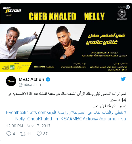 Artists In Action November 22nd Aane >> Nelly Will Perform Men Only Concert In Saudi Arabia Bbc News