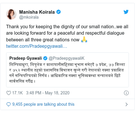 Twitter post by @mkoirala: Thank you for keeping the dignity of our small nation..we all are looking forward for a peaceful and respectful dialogue between all three great nations now 🙏
