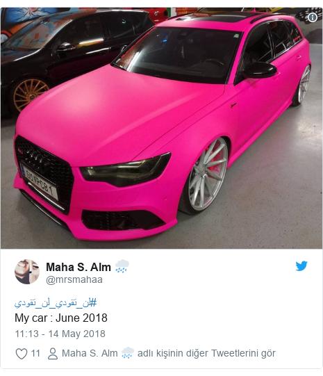 @mrsmahaa tarafından yapılan Twitter paylaşımı: #لن_تقودي_لن_تقوديMy car   June 2018