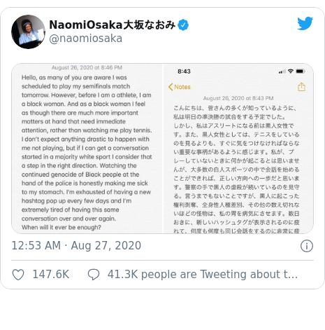 Twitter post by @naomiosaka: