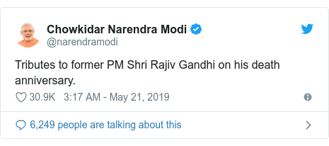 Twitter post by @narendramodi: Tributes to former PM Shri Rajiv Gandhi on his death anniversary.