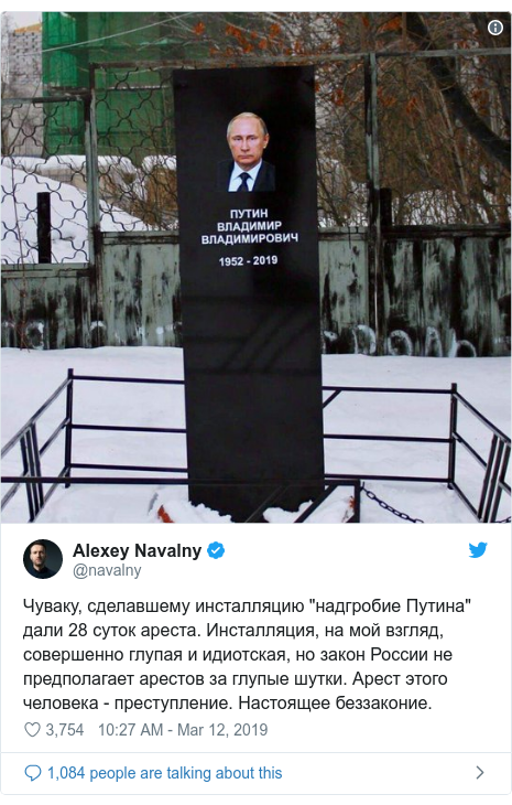Rights violation: Russian activist jailed after setting up Putin's fake gravestone World-europe-47559606