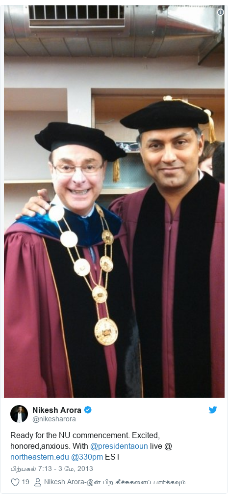 டுவிட்டர் இவரது பதிவு @nikesharora: Ready for the NU commencement. Excited, honored,anxious. With @presidentaoun live @  @330pm EST