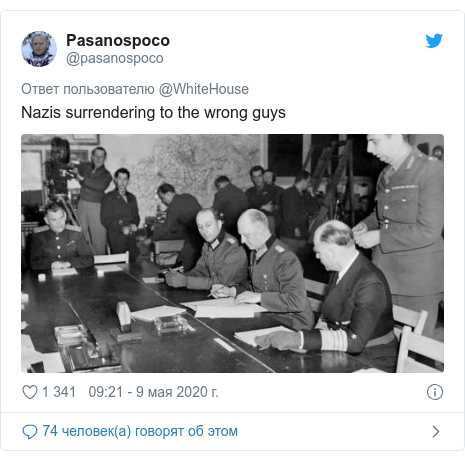 Twitter пост, автор: @pasanospoco: Nazis surrendering to the wrong guys