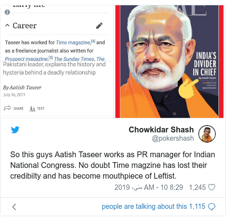 ٹوئٹر پوسٹس @pokershash کے حساب سے: So this guys Aatish Taseer works as PR manager for Indian National Congress. No doubt Time magzine has lost their credibilty and has become mouthpiece of Leftist.