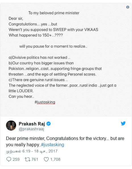 டுவிட்டர் இவரது பதிவு @prakashraaj: Dear prime minster,  Congratulations for the victory... but are you really happy..#justasking