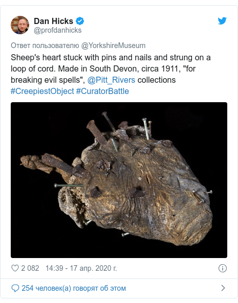 "Twitter пост, автор: @profdanhicks: Sheep's heart stuck with pins and nails and strung on a loop of cord. Made in South Devon, circa 1911, ""for breaking evil spells"", @Pitt_Rivers collections  #CreepiestObject #CuratorBattle"