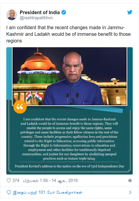 டுவிட்டர் இவரது பதிவு @rashtrapatibhvn: I am confident that the recent changes made in Jammu-Kashmir and Ladakh would be of immense benefit to those regions