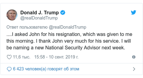 Twitter пост, автор: @realDonaldTrump: ....I asked John for his resignation, which was given to me this morning. I thank John very much for his service. I will be naming a new National Security Advisor next week.