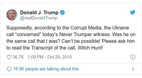 """Twitter post by @realDonaldTrump: якобы, по данным коррумпированных СМИ, на Украине называют """"обеспокоенным"""" сегодняшним никогда не Трампером свидетелем. Был ли он на том же вызове, что и я? Это просто невозможно! Пожалуйста, попросите его прочитать стенограмму разговора. Охота На Ведьм!"""