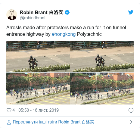 Twitter допис, автор: @robindbrant: Arrests made after protestors make a run for it on tunnel entrance highway by #hongkong Polytechnic