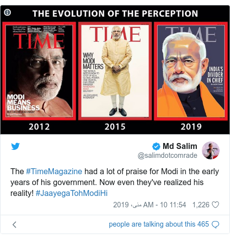 ٹوئٹر پوسٹس @salimdotcomrade کے حساب سے: The #TimeMagazine had a lot of praise for Modi in the early years of his government. Now even they've realized his reality! #JaayegaTohModiHi