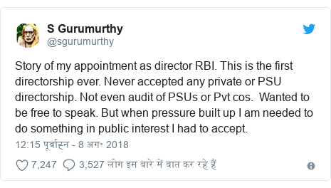 ट्विटर पोस्ट @sgurumurthy: Story of my appointment as director RBI. This is the first directorship ever. Never accepted any private or PSU directorship. Not even audit of PSUs or Pvt cos. Wanted to be free to speak. But when pressure built up I am needed to do something in public interest I had to accept.
