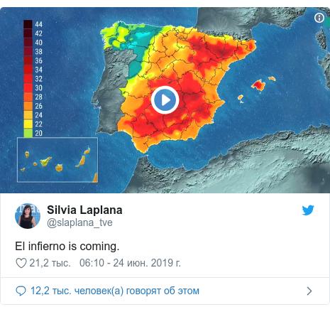 Twitter пост, автор: @slaplana_tve: El infierno is coming.