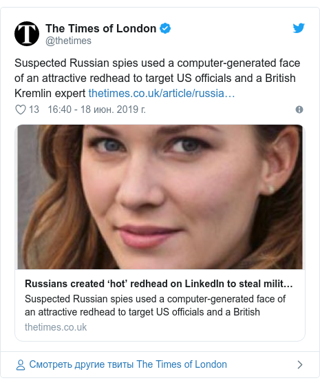 Twitter пост, автор: @thetimes: Suspected Russian spies used a computer-generated face of an attractive redhead to target US officials and a British Kremlin expert
