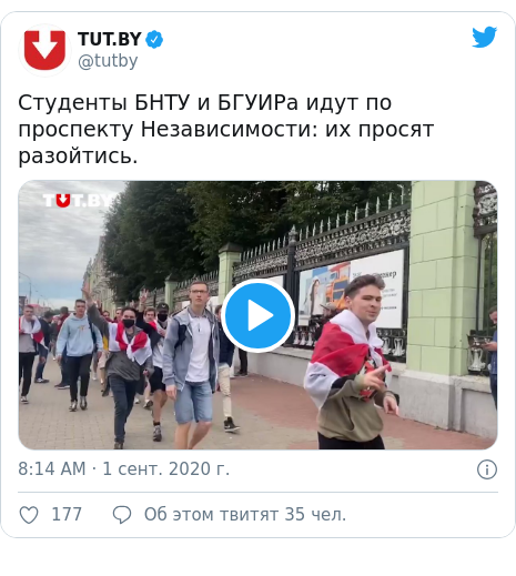 Twitter пост, автор: @tutby: Студенты БНТУ и БГУИРа идут по проспекту Независимости их просят разойтись.