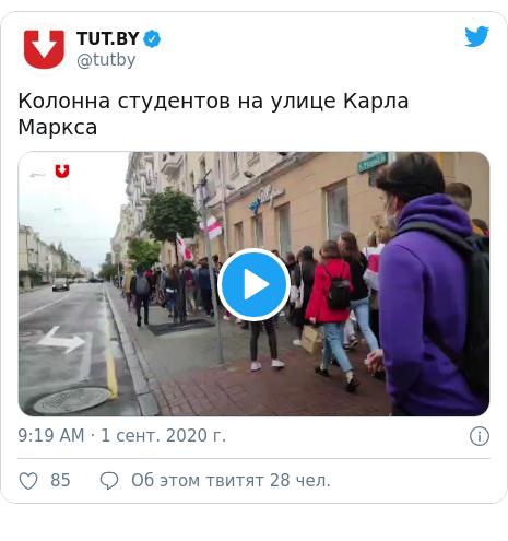 Twitter пост, автор: @tutby: Колонна студентов на улице Карла Маркса