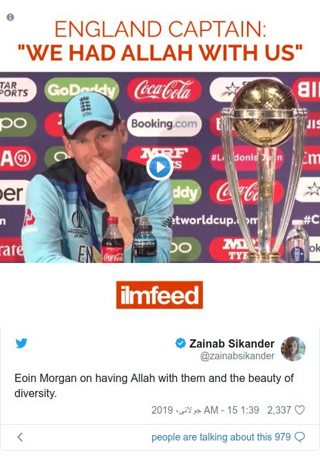 ٹوئٹر پوسٹس @zainabsikander کے حساب سے: Eoin Morgan on having Allah with them and the beauty of diversity.