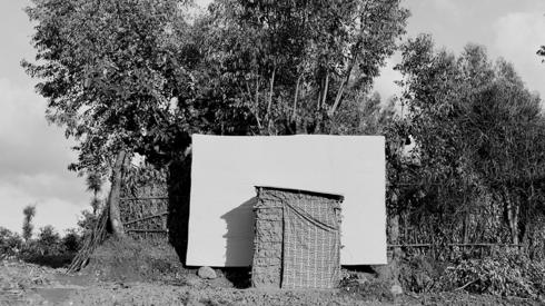 Toilet in Gitwa