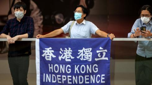 Pro-democracy activists protest against China in a shopping mall in Hong Kong