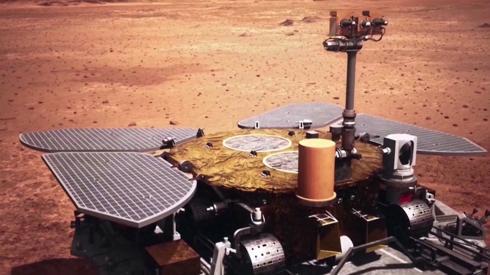 Artwork rover