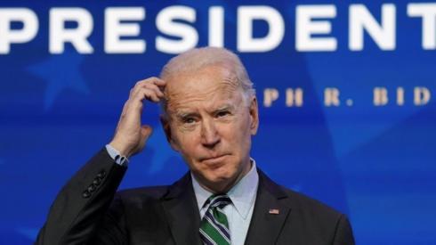 Joe Biden at event in Delaware on 16 January