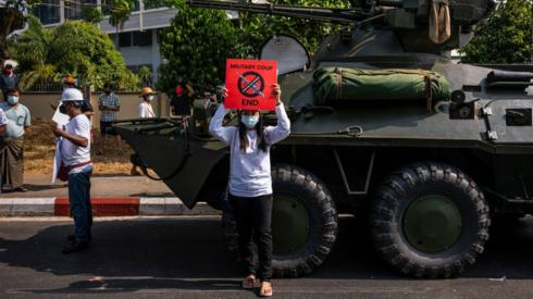 Protest in Yangon against the Myanmar coup, 15 February