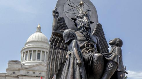 Still from Hail Satan?