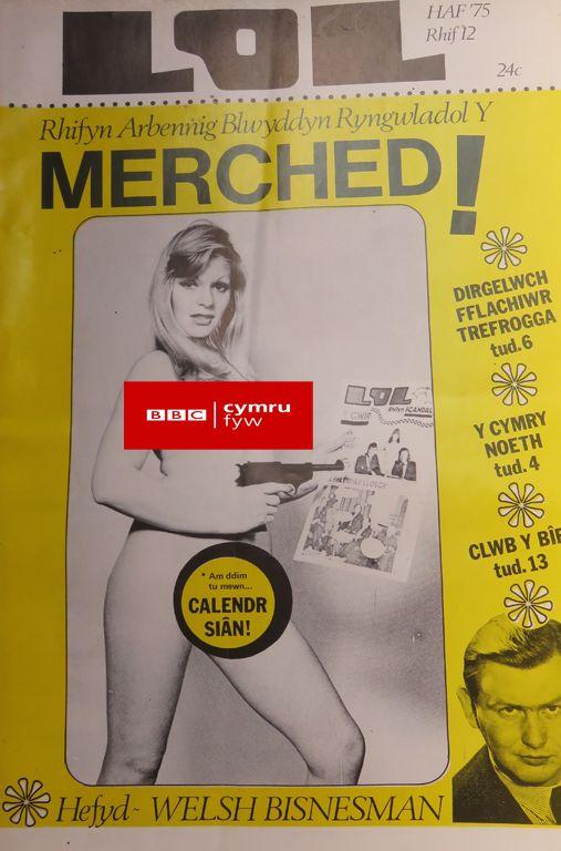 Cricieth 1975