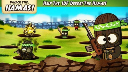 Whack the Hamas