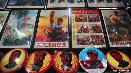 Cultural Revolution memorabilia