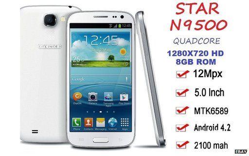 Star N9500