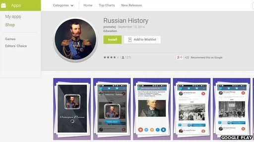 Russian history app