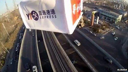 Alibaba video
