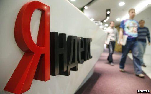 Yandex sign