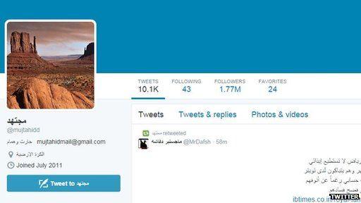 Saudi account on twitter
