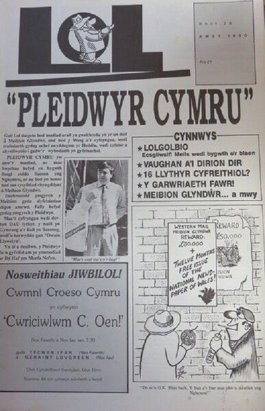 Cwm Rhymni