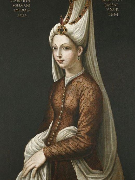 حوریم سلطان کی بیٹی