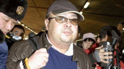 Kim Jong Nam arrives at Beijing airport, Feb 2007