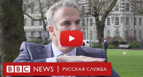 Youtube пост, автор: BBC News - Русская служба: Льюис Пью о тренировках
