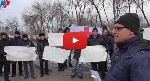 Youtube пост, автор: Профсоюз Действие: Пикет сотрудников скорой помощи в Самаре против аутсорсинга