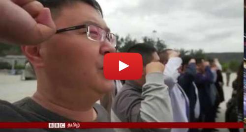"""யூடியூப் இவரது பதிவு BBC News Tamil: """"ஆழமான உலக மாற்றங்களை சீனா எதிர்கொள்ளும்"""""""