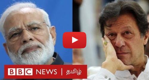 யூடியூப் இவரது பதிவு BBC News Tamil: Narendra Modi Vs Imran Khan  ஐநாவில் யாருடைய உரை சிறப்பாக இருந்தது? | UN general assembly