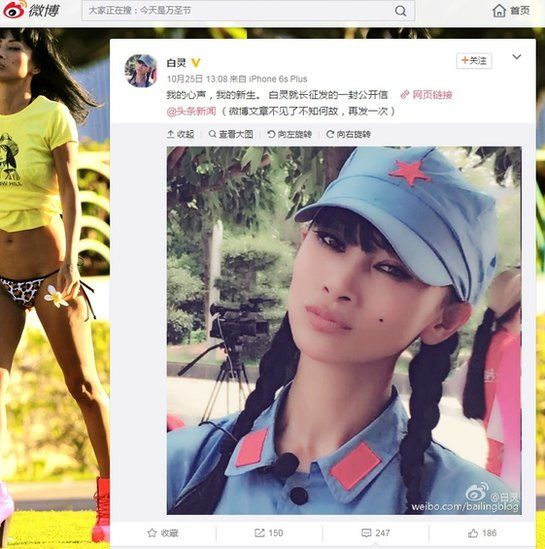 Social media users felt Bai Ling's appearance in the documentary ridiculed the Long March